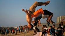غزہ میں جمناسٹک کے شائقین اب مکمل سامان کے ساتھ جسمانی کرتبوں کا مظاہرہ کرسکتے ہیں!