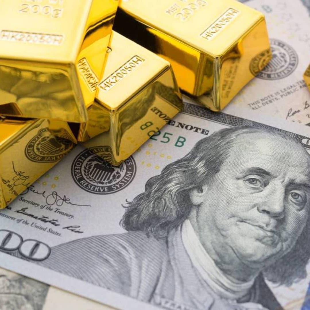 مخاوف التضخم تعزز جاذبية المعدن الأصفر..والأونصة عند 1812 دولاراً