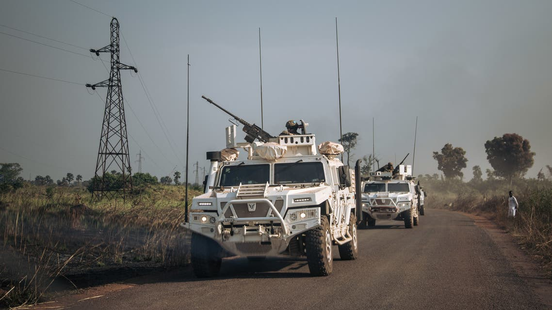 Central African Republic AFP