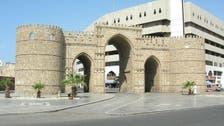 مغربی سعودی عرب کے لیے ڈھال کا کام دینے والا 'باب مکہ'