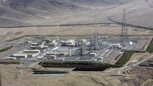 ایران نے نطنز میں یورینیم افزودگی کی صلاحیت میں اضافہ کردیا: آئی اے ای اے