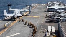 فوجیوں کے انخلا کی تیاری ، امریکی بحری جنگی جہاز صومالیہ پہنچ گئے