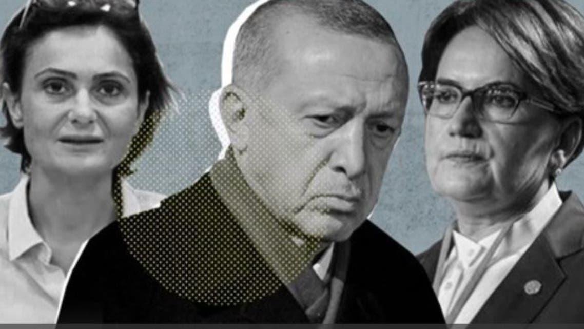 أردوغان بين ميرال أكشينار ، وجانان كافتانجي أوغلو