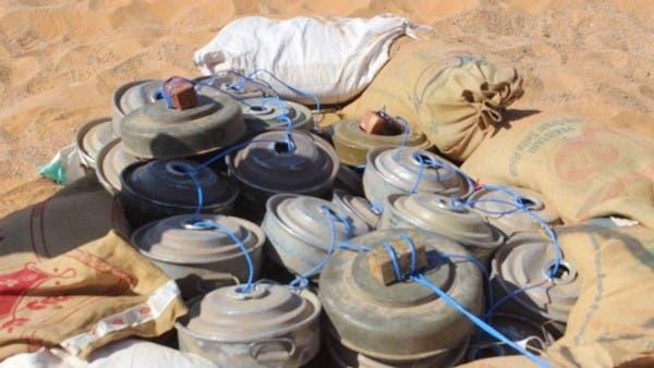 اليمن.. إتلاف كمية جديدة من ألغام الحوثي بالجوف