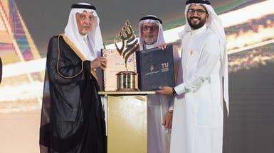 تكريم الفائزين في جائزة الأمير عبدالله الفيصل العالمية للشعر