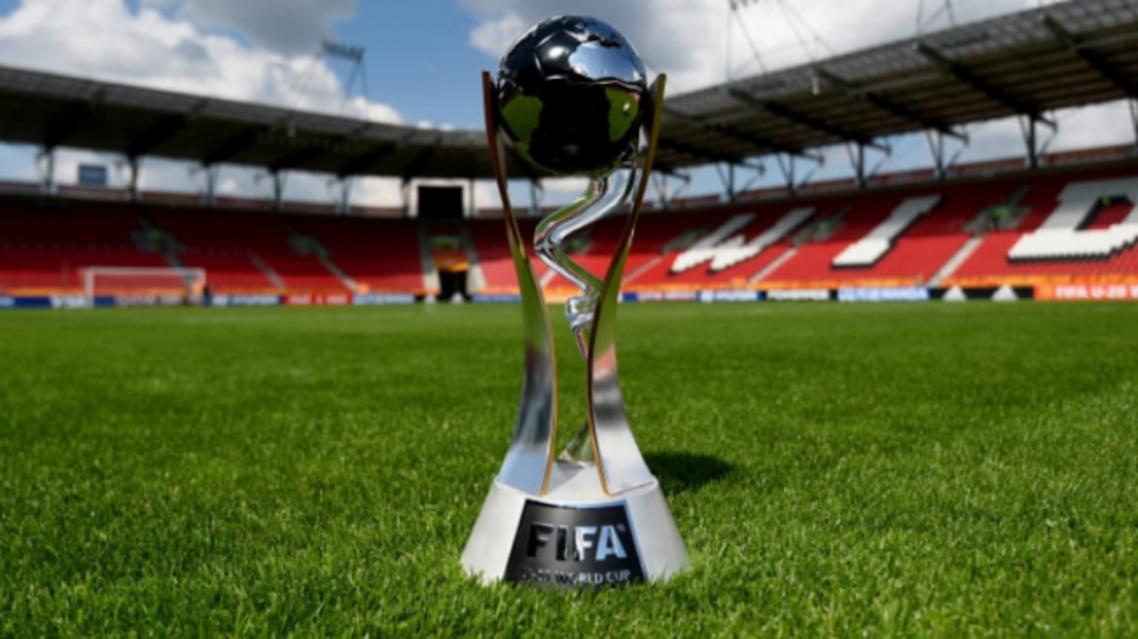 FIFA-U20-trophy-650x370