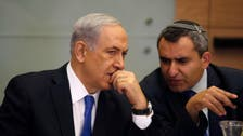 Right-wing challenge to PM Netanyahu builds ahead of Israeli election
