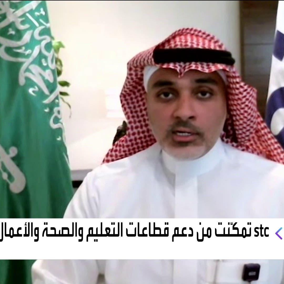"""STC لـ """"العربية"""": طلبات من شركات أجنبية للعمل بسوق التكنولوجيا السعودية"""