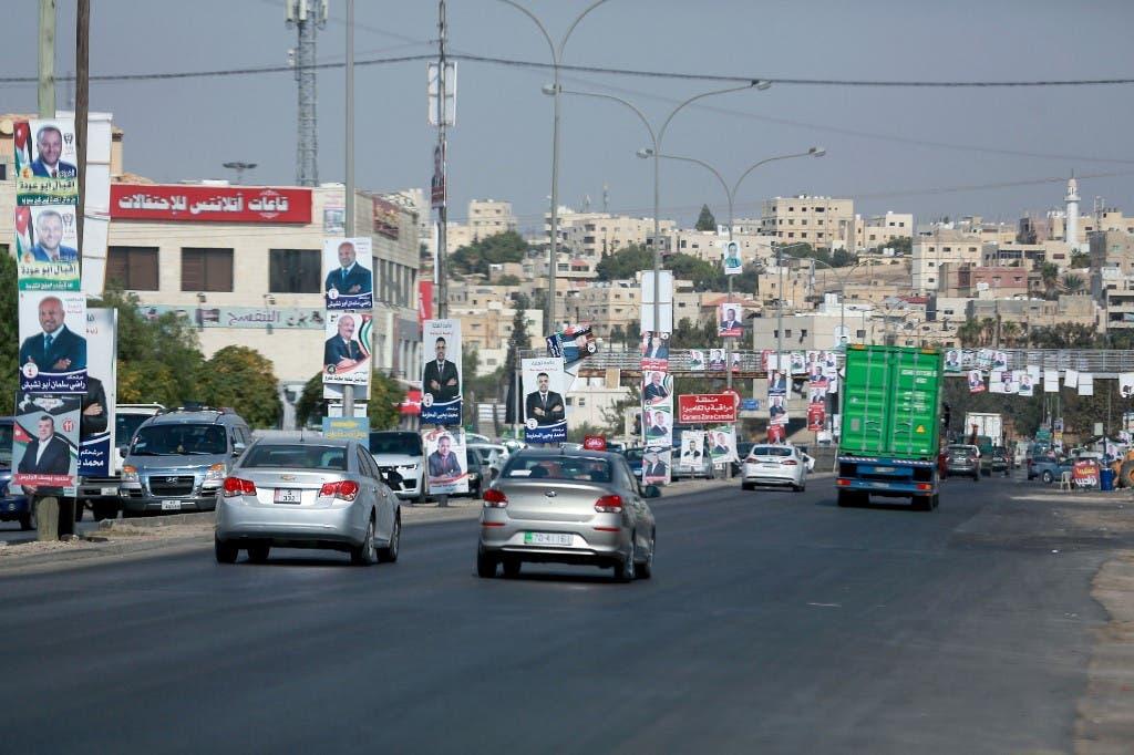 من وسط العاصمة الأردنية - فرانس برس