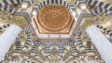 مسجد نبوی میں متحرک گنبد، تعمیراتی انجینئرنگ کا ایک شاہ کار