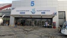 کویت میں کووِڈ-19 کی ویکسین لگانے کی مہم کا آغاز