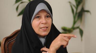 فائزه هاشمی: اصلاحطلبان «استراتژی بقا» را دنبال میکنند