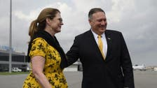 Former US Secretary Pompeo and wife violated ethics rules at State Department: Report
