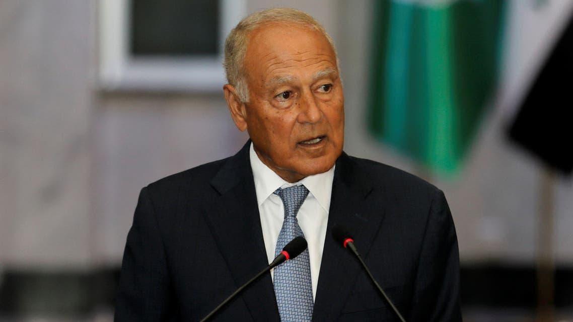 احمد البو الغیط
