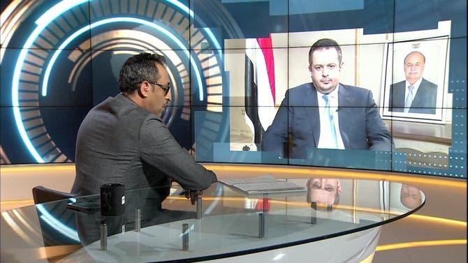 سؤال مباشر | رئيس الوزراء اليمني يكشف جوهر اتفاق الرياض