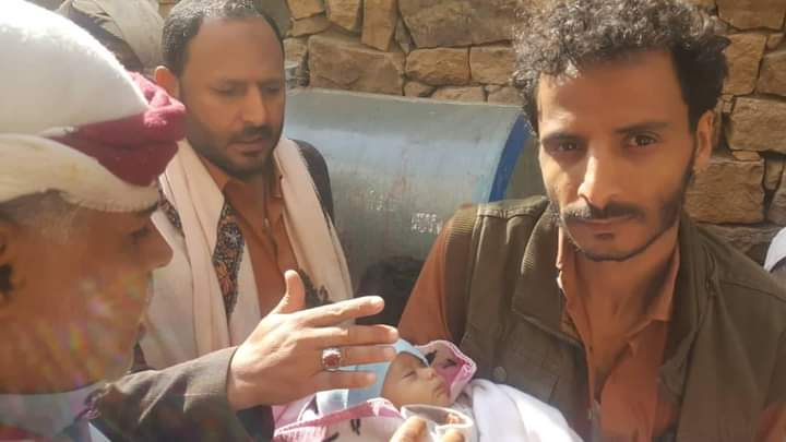 Yamen: Houthis