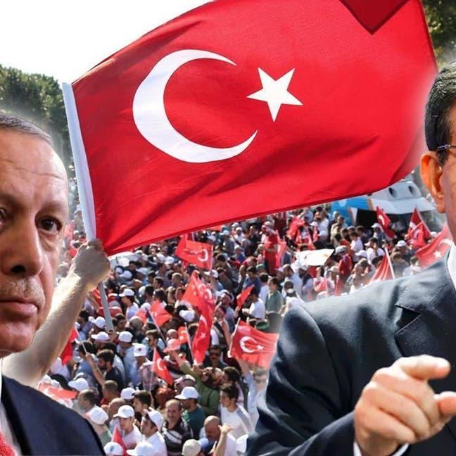 داوود أوغلو يتهم أردوغان بتحويل بلاده لدولة استبدادية