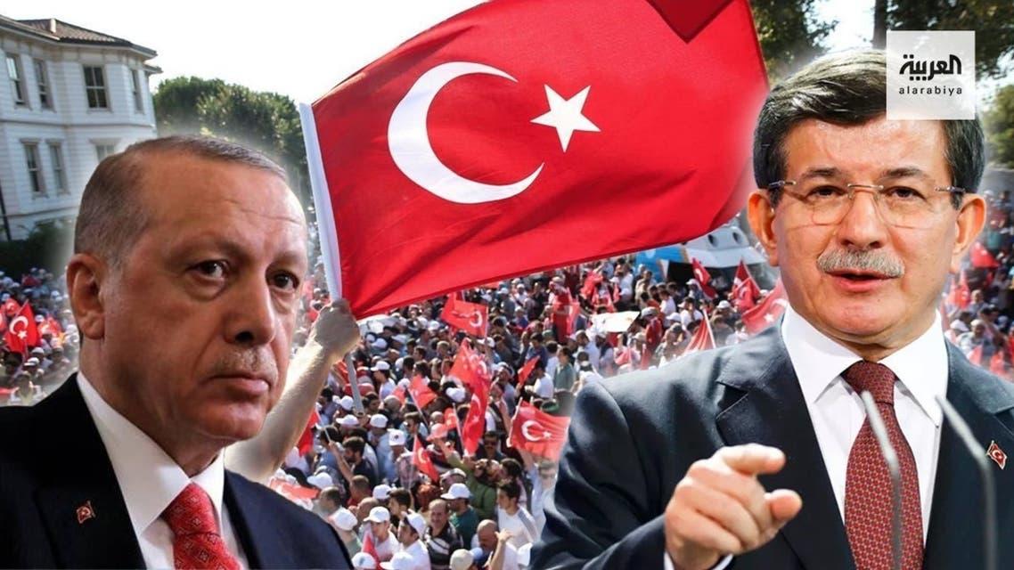 أردوغان و داود أوغلو