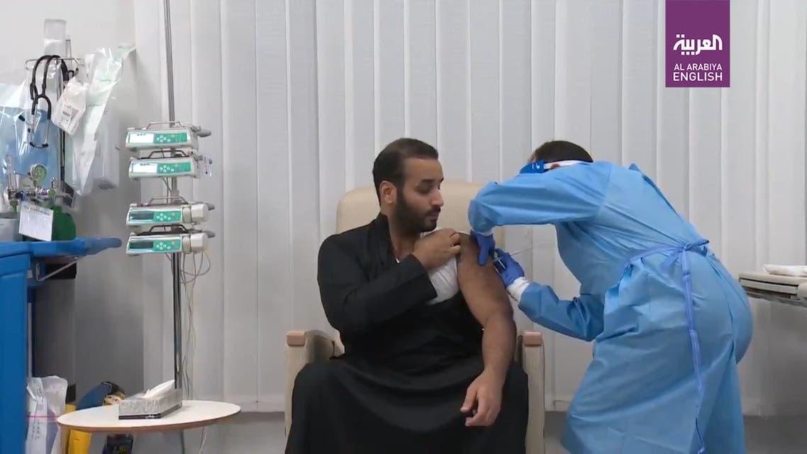 Saudi Arabia's Crown Prince gets COVID-19 vaccine