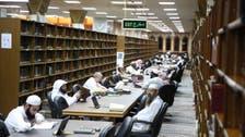 مسجد نبوی کی لائبریری تشنگان علم کے لیے ایک علمی مرکز