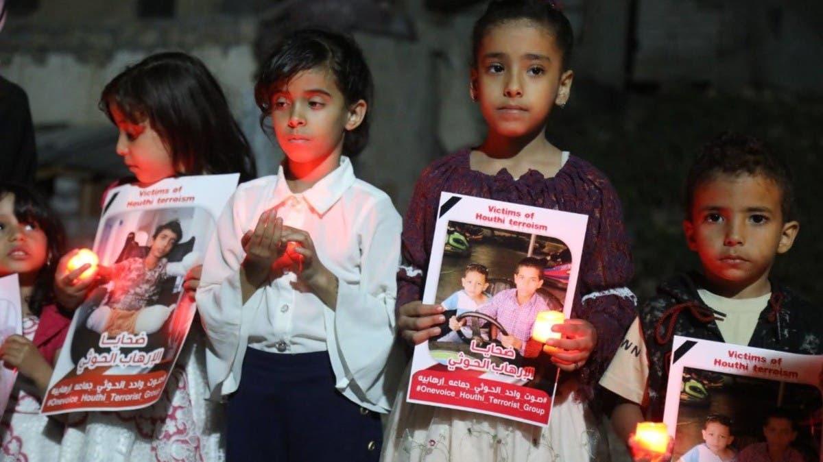 اليمن.. 1363 قتيلا وجريحا من المدنيين خلال 2020