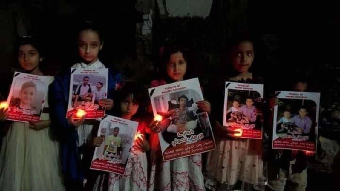ضحايا الحوثي