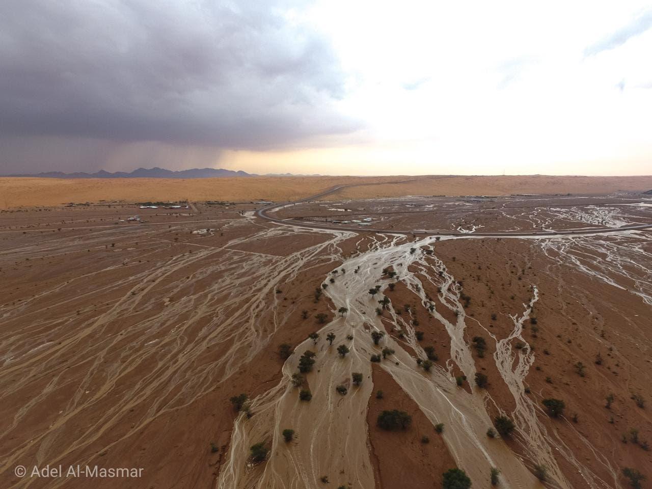 KSA: Mountains