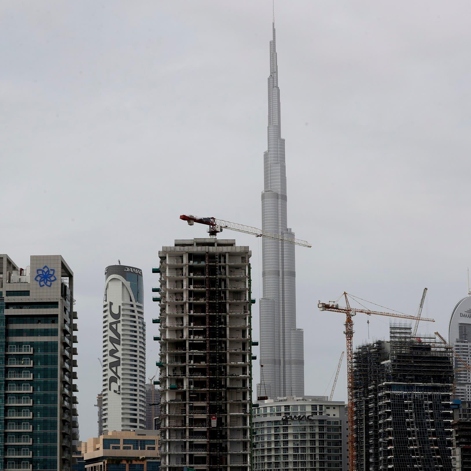 داماك تتوقع انتعاش سوق العقارات الإماراتية بهذا الموعد