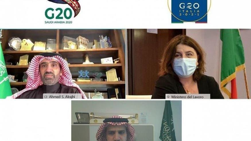 اجتماع سعودي إيطالي لمناقشة تسليم أجندة أعمال رئاسة G20