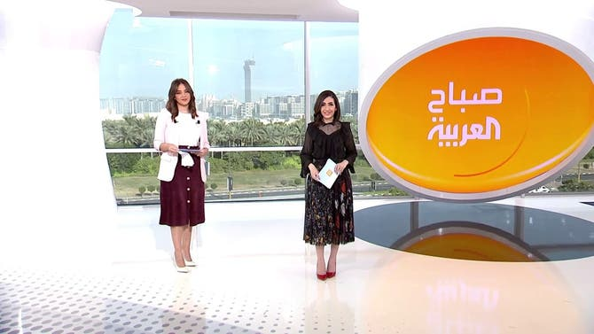 صباح العربية | الأحد 27-12-2020