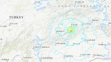 Magnitude 5.3 earthquake shakes eastern Turkey: Disaster authority