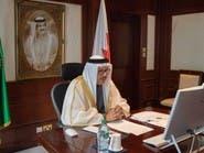وزير خارجية البحرين: نثق بالدور السعودي لتعزيز الحوار الخليجي