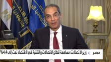 وزير الاتصالات يكشف للعربية استراتيجية مصر للذكاء الاصطناعي
