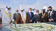 """البحرين تبدأ تنفيذ مدينة """"شرق سترة"""" بكلفة 690 مليون دولار"""