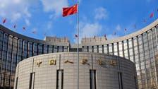 المركزي الصيني يعيد النملة إلىشركة مدفوعات!