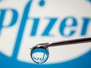 الصحة العالمية تمنح الموافقة الطارئة على لقاح فايزر- بايونتك