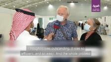 Coronavirus: Saudi residents recount COVID-19 vaccine experience in Riyadh
