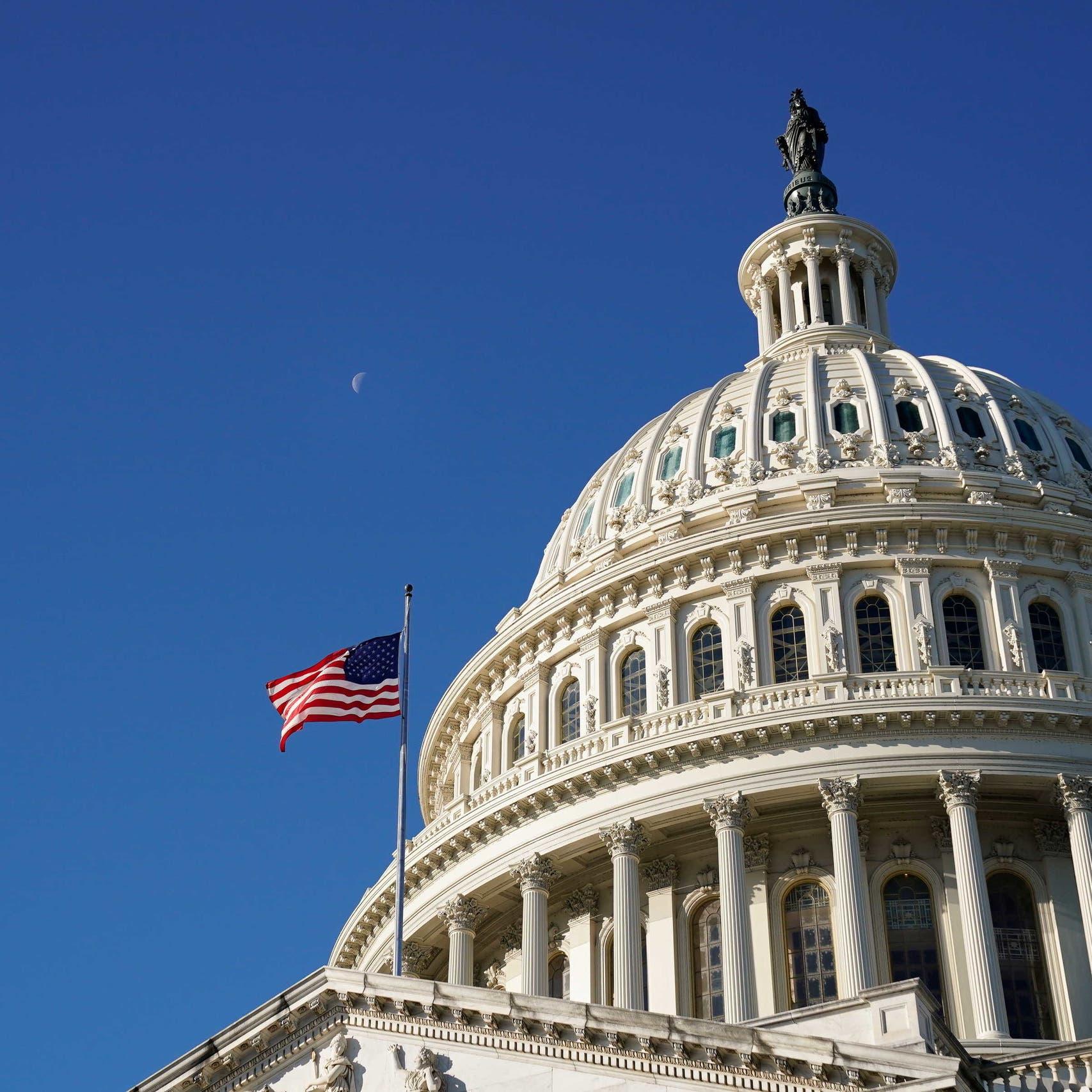 مجلس النواب الأميركي يقر تعليق سقف الدين حتى ديسمبر 2022