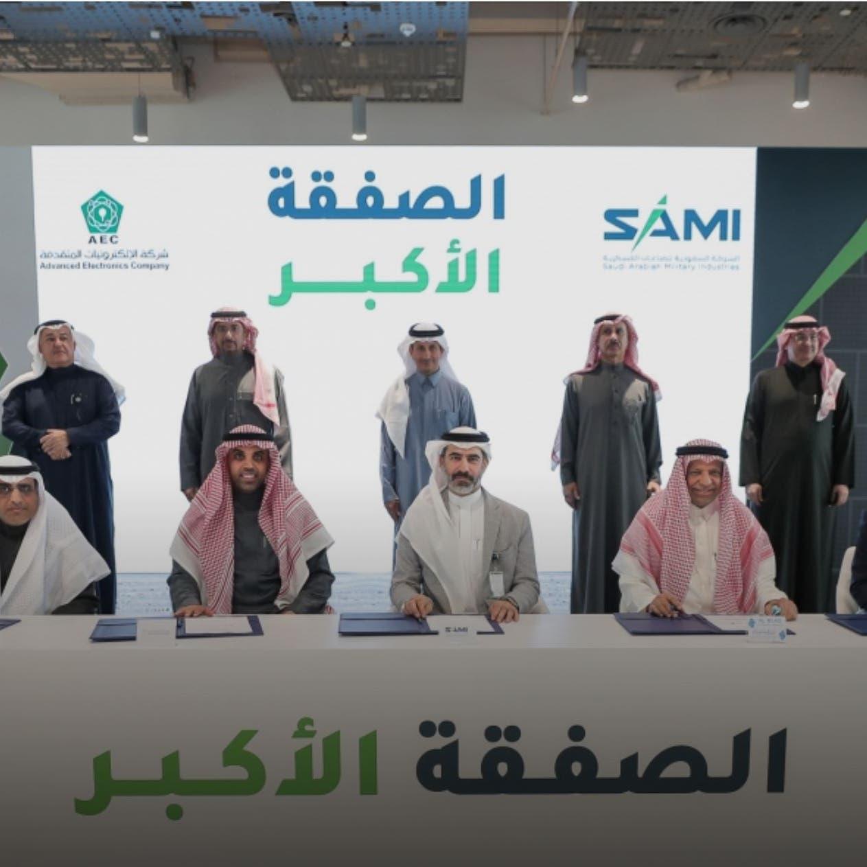 صفقة كبرى.. السعودية للصناعات العسكرية تستحوذ على الإلكترونيات المتقدمة
