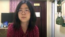 Coronavirus: China jails citizen journalist for live reporting from Wuhan