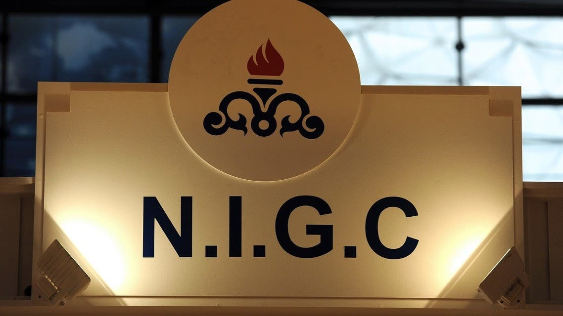 A picture shows the logo of the National Iranian Gas Company (NIGC) taken during the World Gas Conference exhibition in Paris. (File photo: AFP)