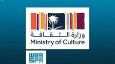 Saudi Arabia's Ministry of Culture achieves workplace gender balance