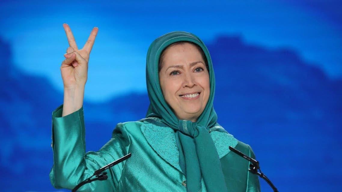 Iran: Rajwi