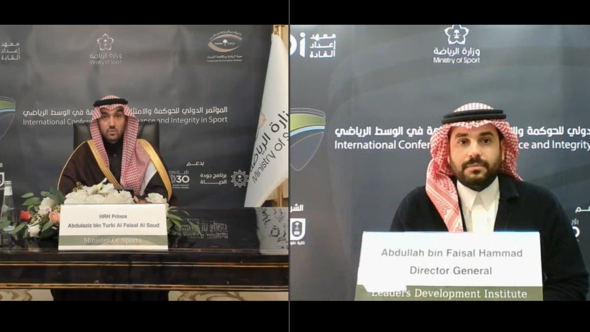 عبدالعزيز الفيصل يفتتح مؤتمر الحوكمة والنزاهة الرياضية