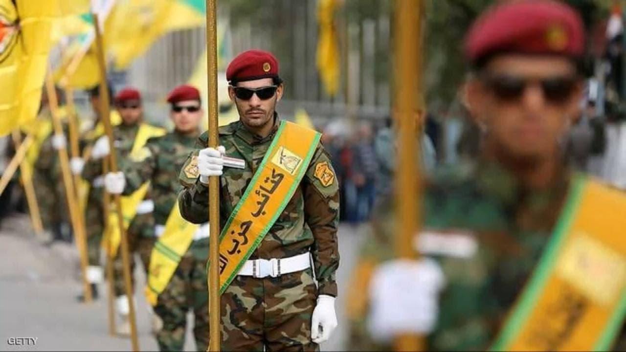 عناصر من حزب الله العراقي