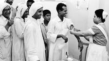 التوتينة.. هكذا يطلق السعوديون على التطعيم قبل 70 عاماً