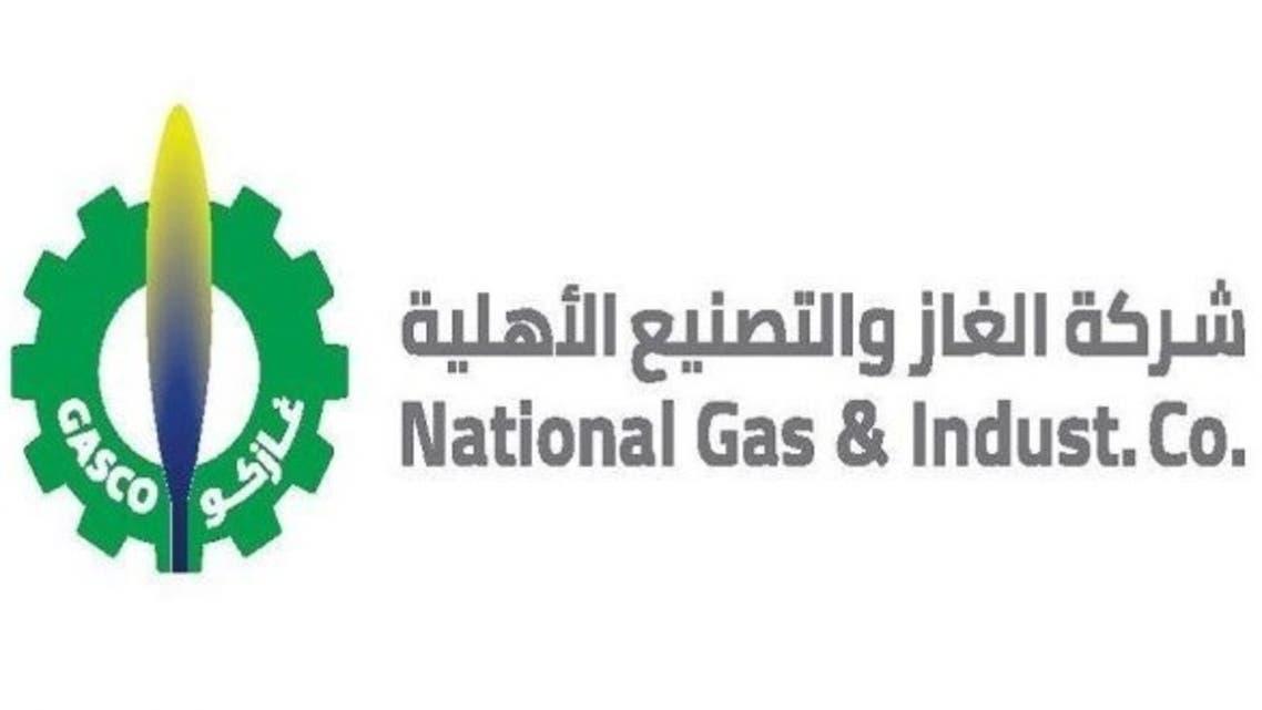 الغاز الأهلية