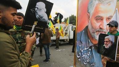 الميليشيات الإيرانية تحيي ذكرى سليماني في سوريا