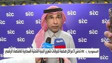 STC تدشن 3 مراكز ضخمة للبيانات في السعودية