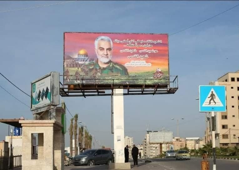 صورة سليماني في غزة